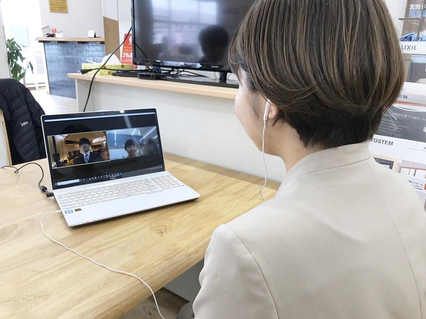 ぬりべえオンライン相談サービスビデオ通話