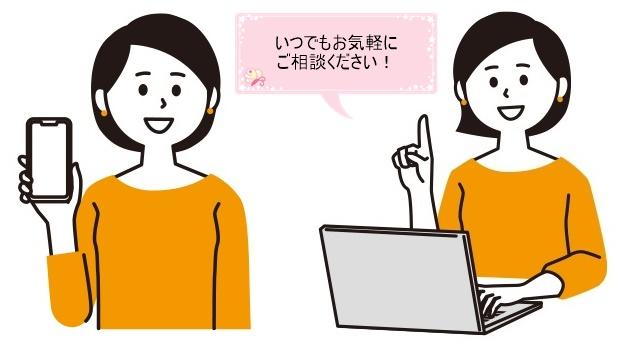 ぬりべえオンライン相談サービスTV会議