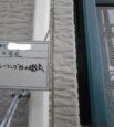 香取市M様邸(ラジカル仕様)