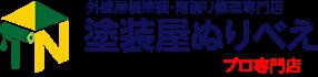 塗装屋ぬりべえは千葉・茨城密着の外壁屋根塗装、雨漏り修理を施工する創業120年のハウジング重兵衛グループの専門店ブランドです。